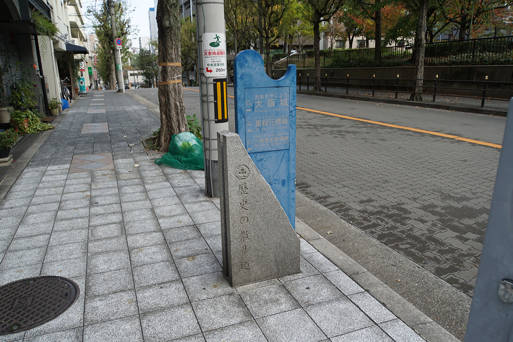 f:id:kimura_khs:20181216221648j:plain