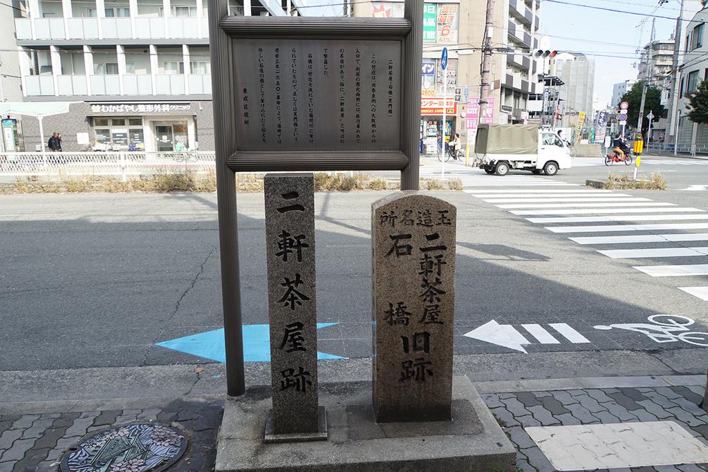 f:id:kimura_khs:20181216221809j:plain
