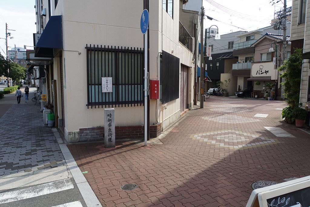 f:id:kimura_khs:20181216221821j:plain