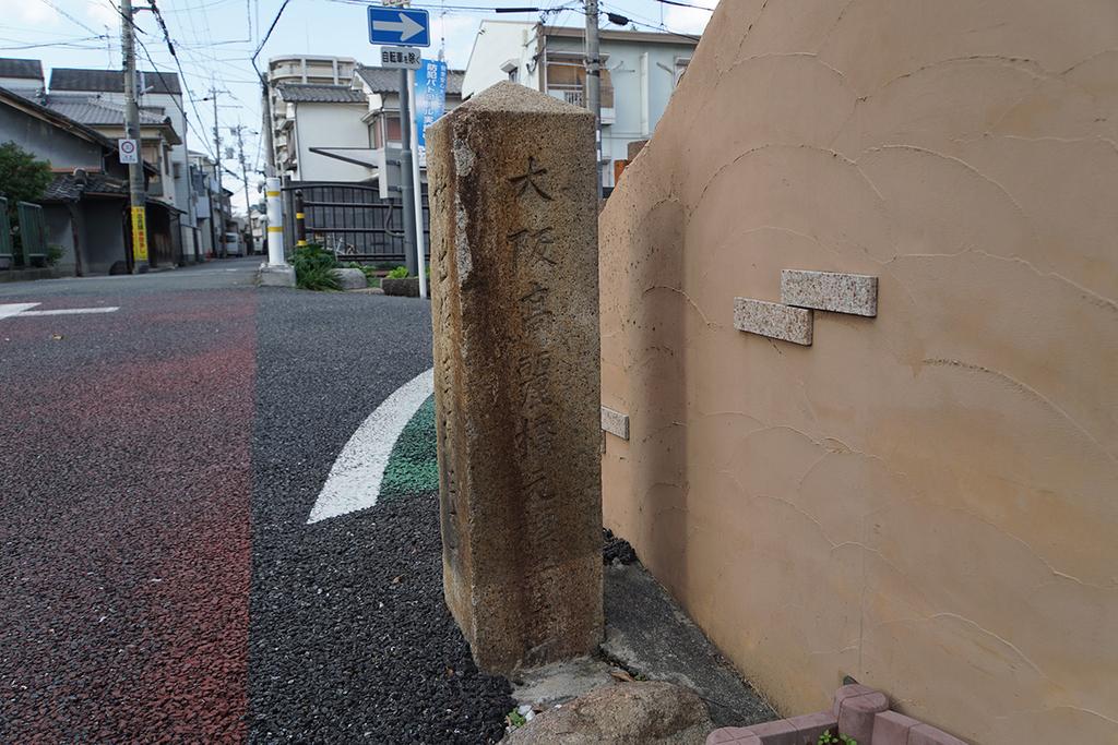 f:id:kimura_khs:20181217220758j:plain