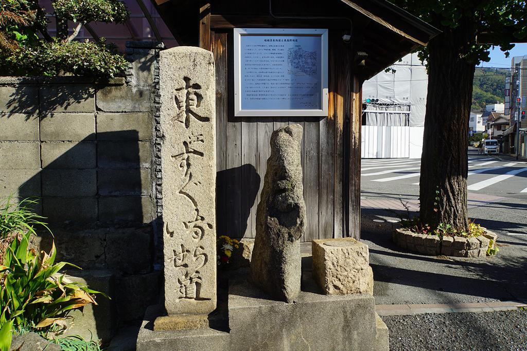f:id:kimura_khs:20181217221318j:plain