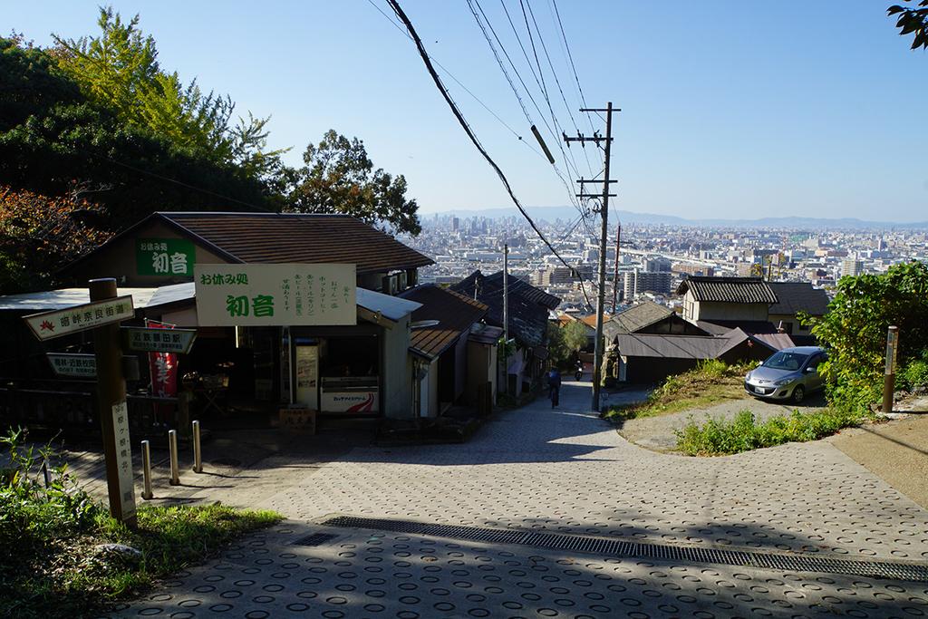 f:id:kimura_khs:20181218233242j:plain
