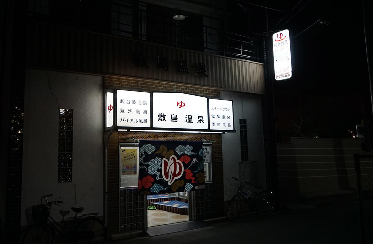 f:id:kimura_khs:20190620225640j:plain