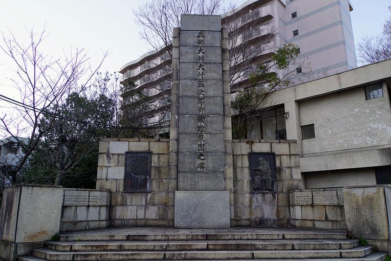f:id:kimura_khs:20200321212837j:plain