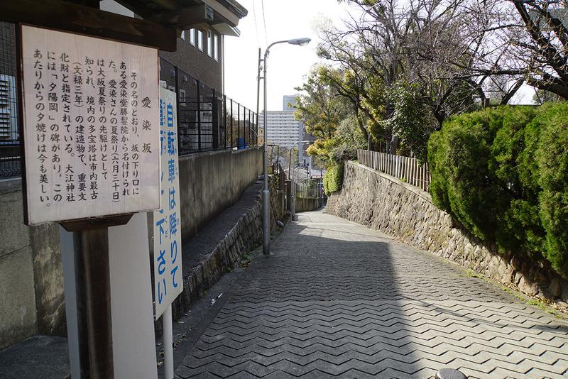 f:id:kimura_khs:20200321213023j:plain