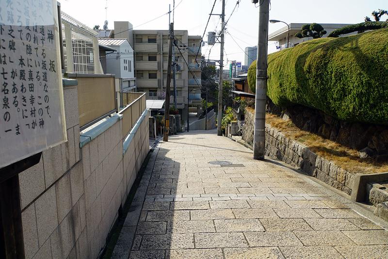 f:id:kimura_khs:20200321213052j:plain