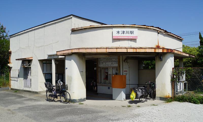 f:id:kimura_khs:20200508221610j:plain