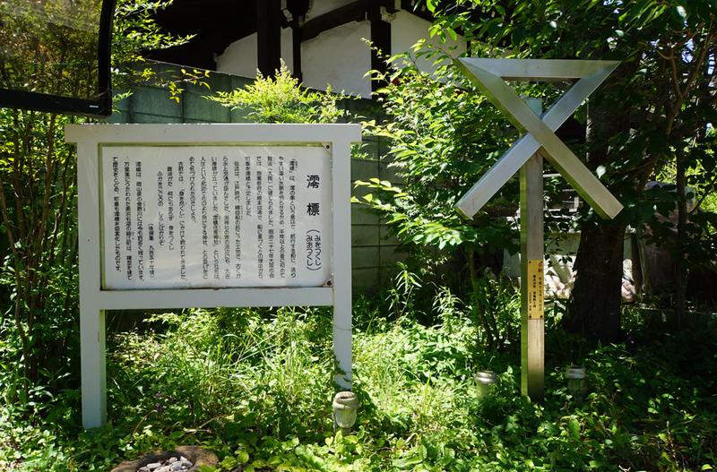 f:id:kimura_khs:20200607210200j:plain