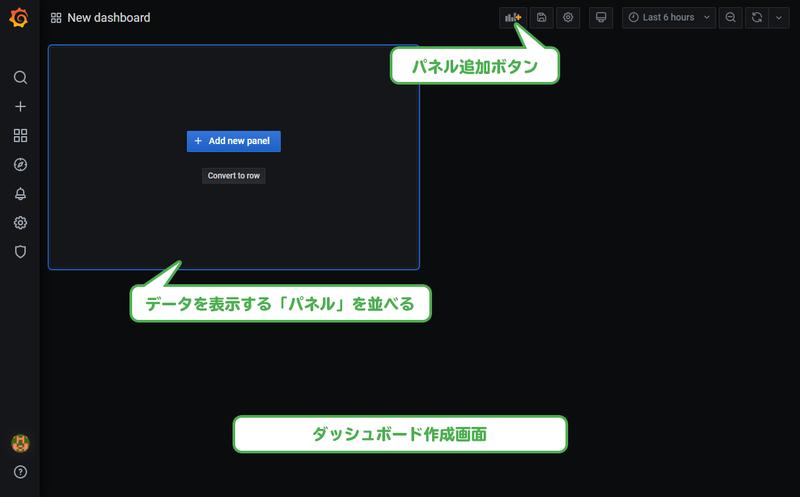 f:id:kimura_khs:20200820165738p:plain