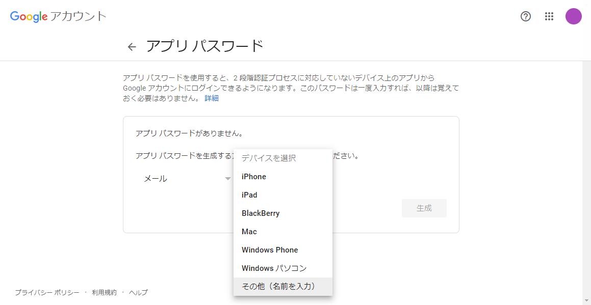 f:id:kimura_khs:20200902214534p:plain:w480