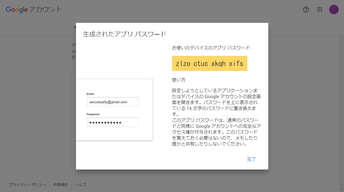 f:id:kimura_khs:20200902214542p:plain:w480