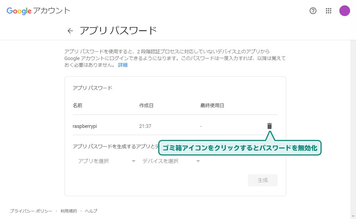 f:id:kimura_khs:20200902214553p:plain:w480