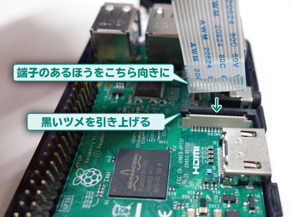 f:id:kimura_khs:20201008184918j:plain