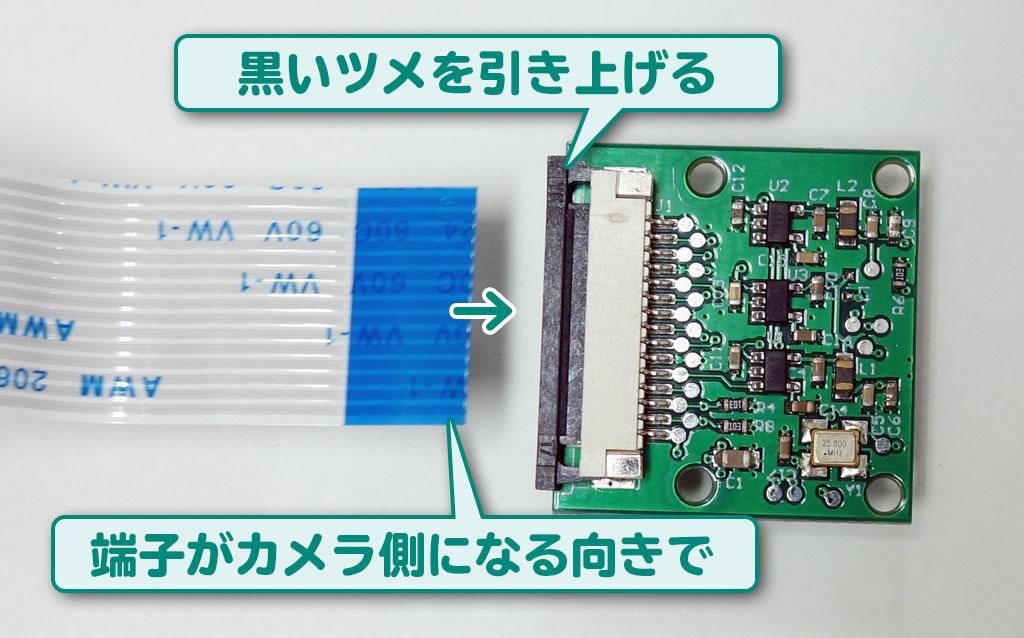 f:id:kimura_khs:20201008185211j:plain