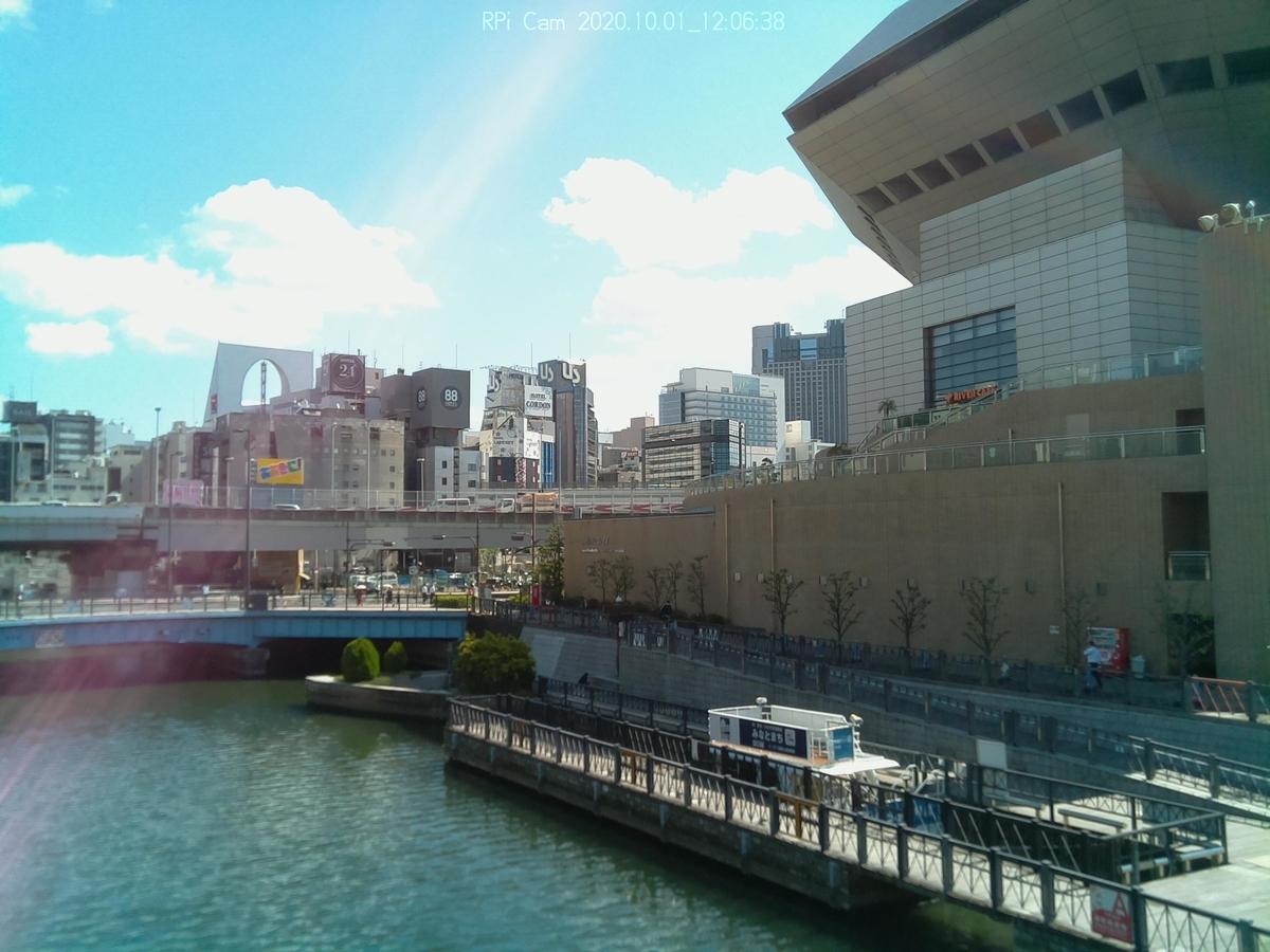 f:id:kimura_khs:20201009221059j:plain