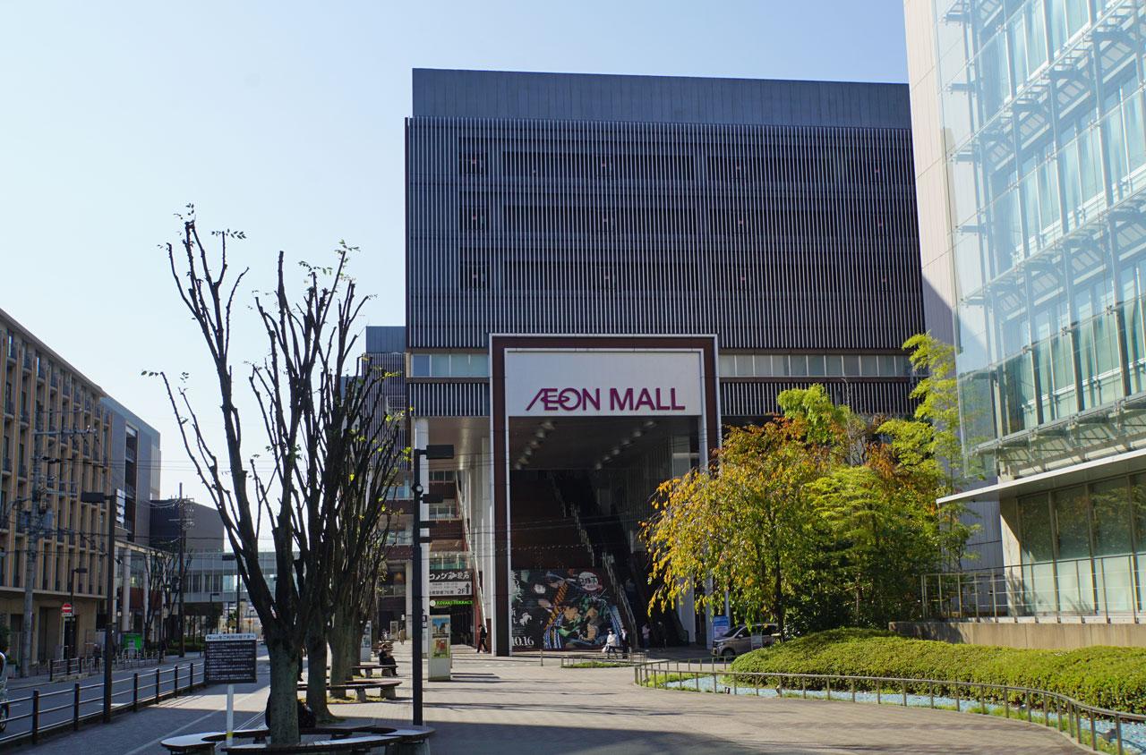 f:id:kimura_khs:20201206181817j:plain