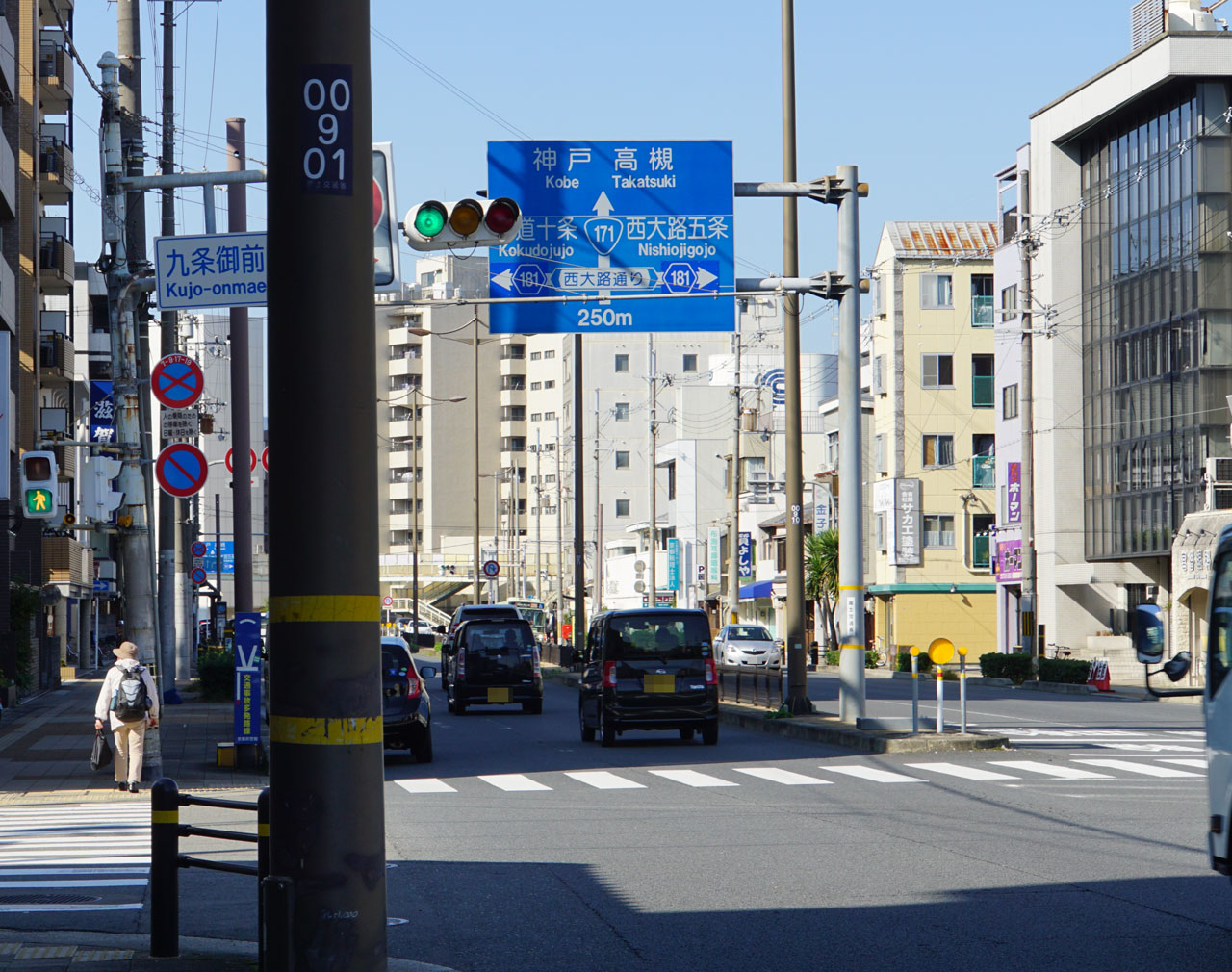 f:id:kimura_khs:20201206181900j:plain