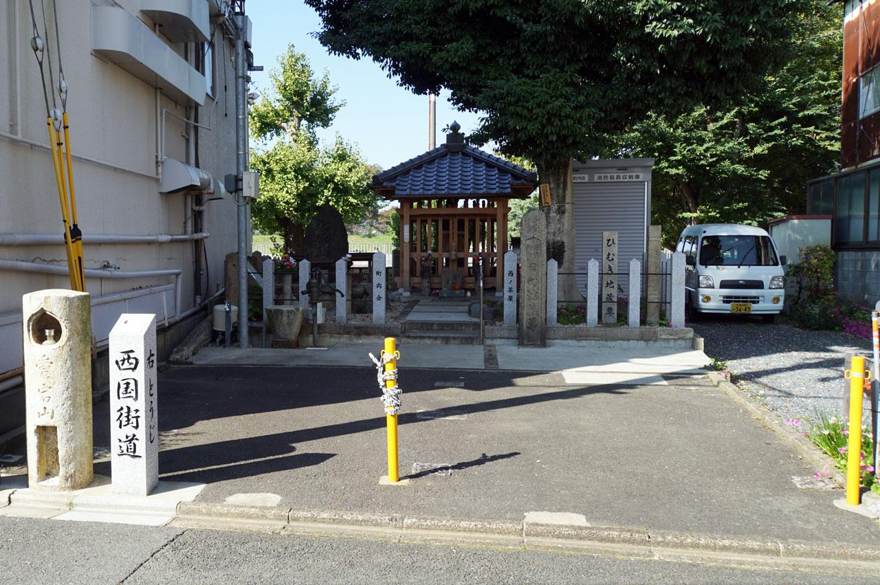 f:id:kimura_khs:20201206181922j:plain
