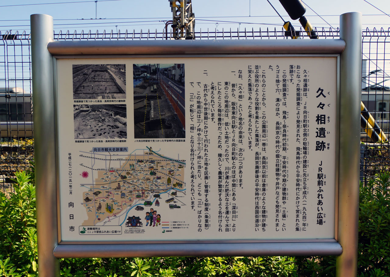 f:id:kimura_khs:20201206182012j:plain