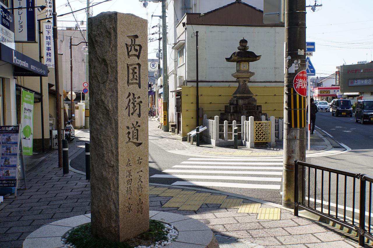 f:id:kimura_khs:20201206182049j:plain