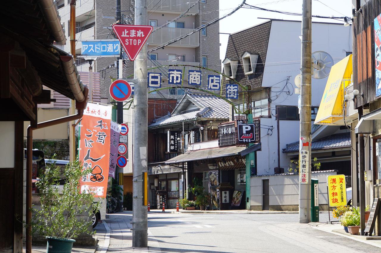f:id:kimura_khs:20201206182122j:plain
