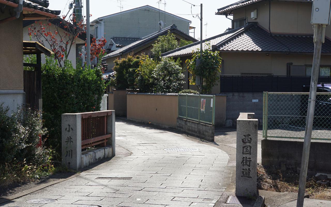 f:id:kimura_khs:20201206182219j:plain