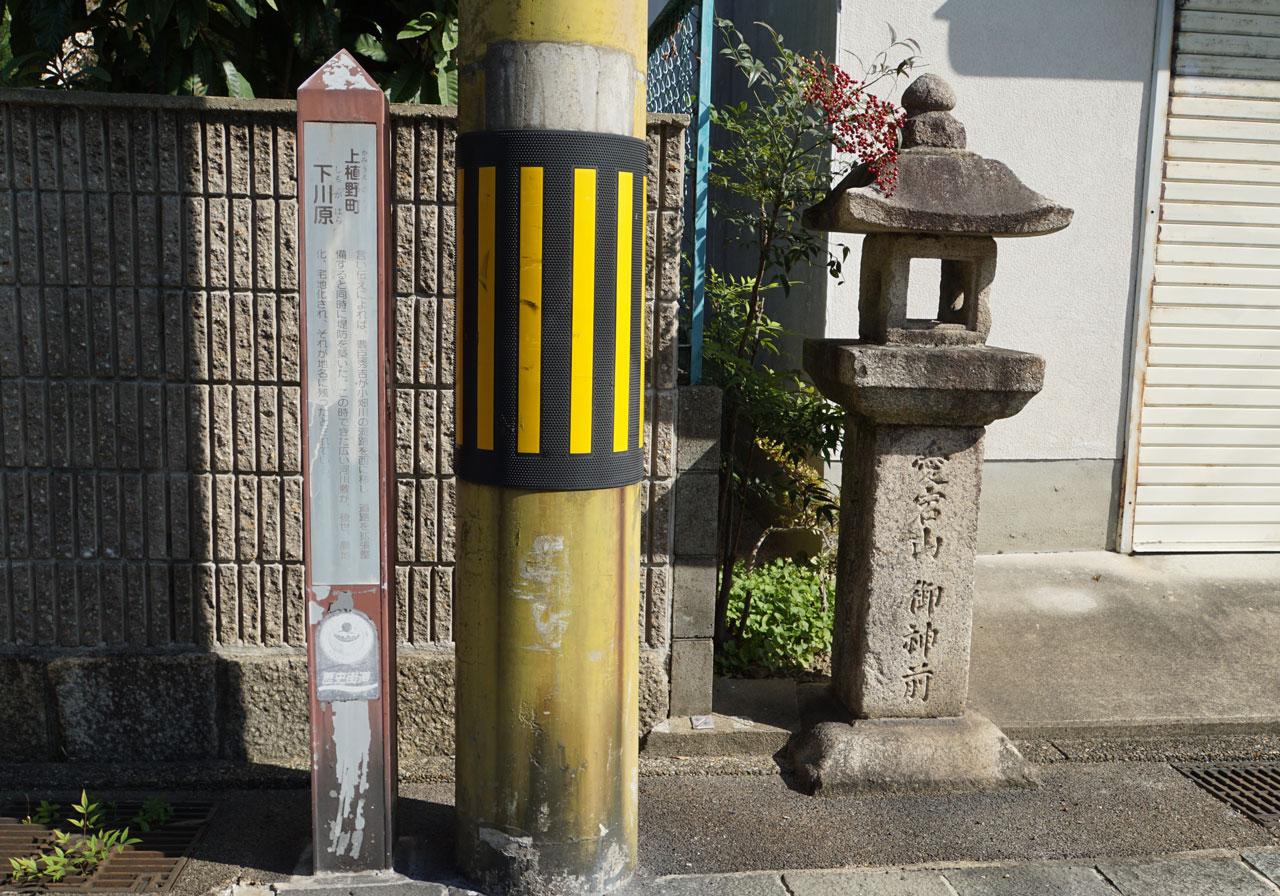 f:id:kimura_khs:20201206182238j:plain