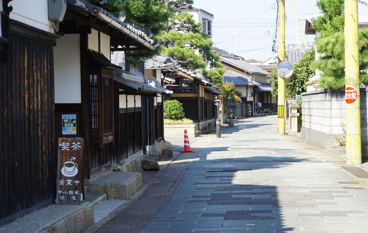 f:id:kimura_khs:20201206182244j:plain