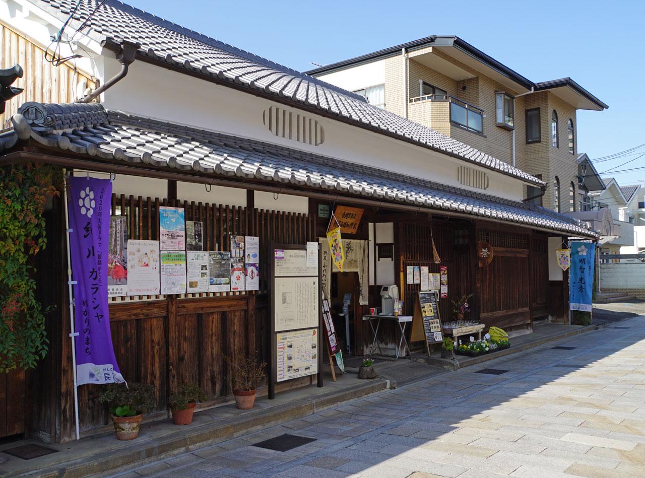 f:id:kimura_khs:20201206182357j:plain