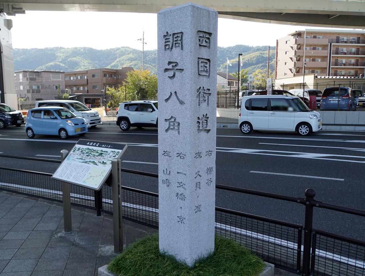 f:id:kimura_khs:20201206182421j:plain