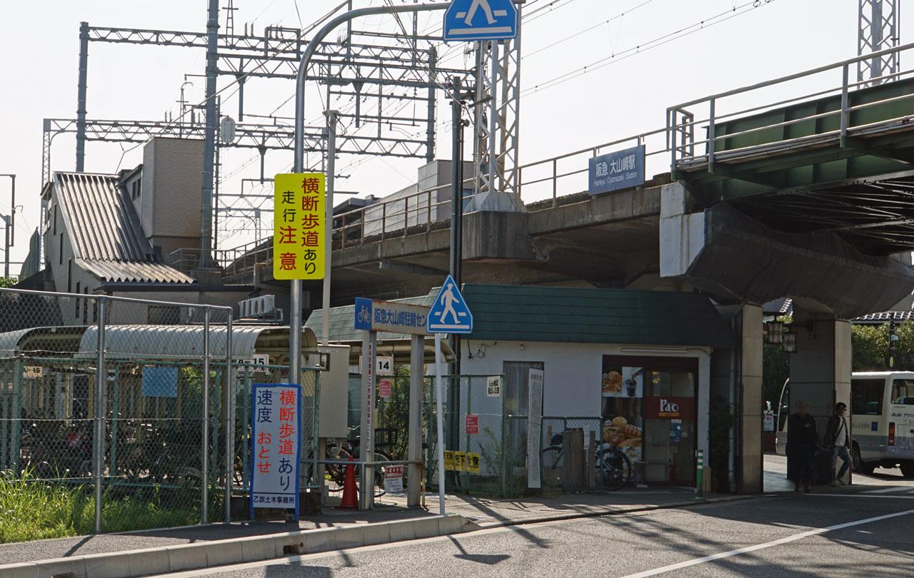 f:id:kimura_khs:20201206182516j:plain