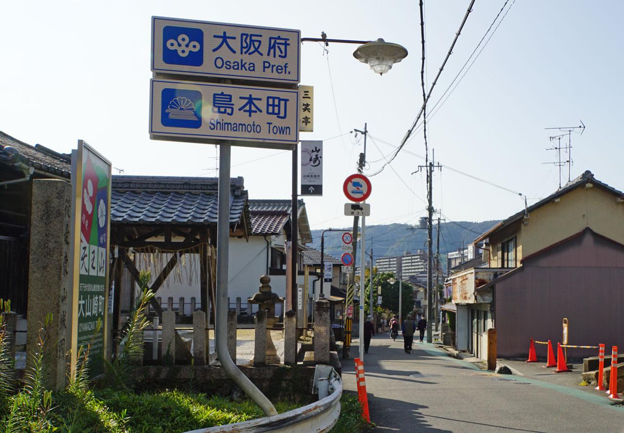f:id:kimura_khs:20201206182550j:plain