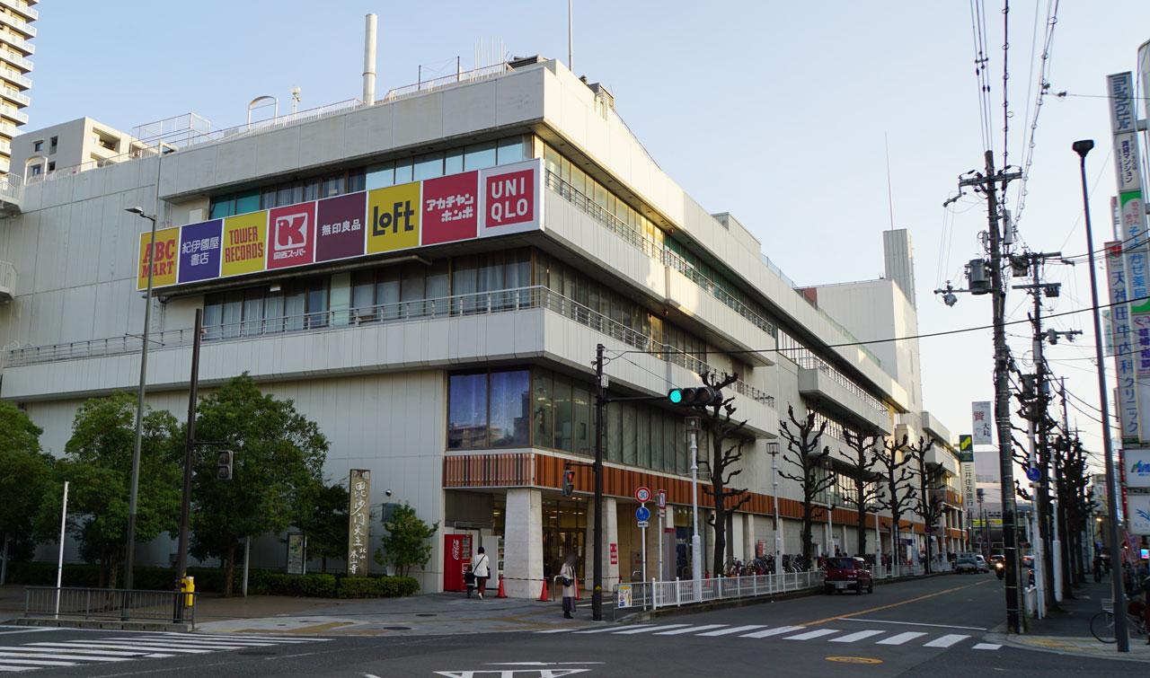 f:id:kimura_khs:20201206182716j:plain