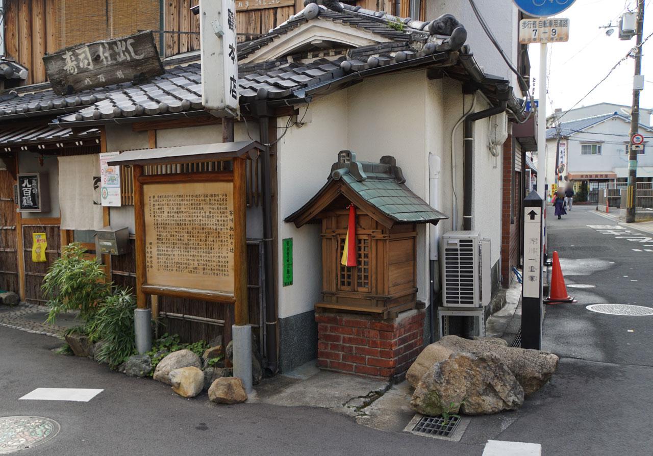 f:id:kimura_khs:20201206182742j:plain