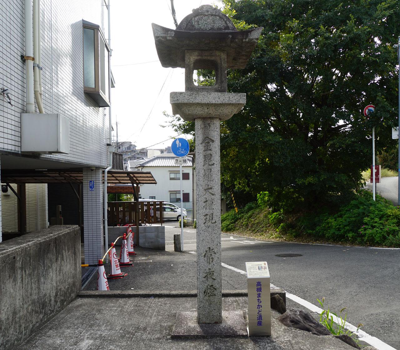 f:id:kimura_khs:20201206182811j:plain