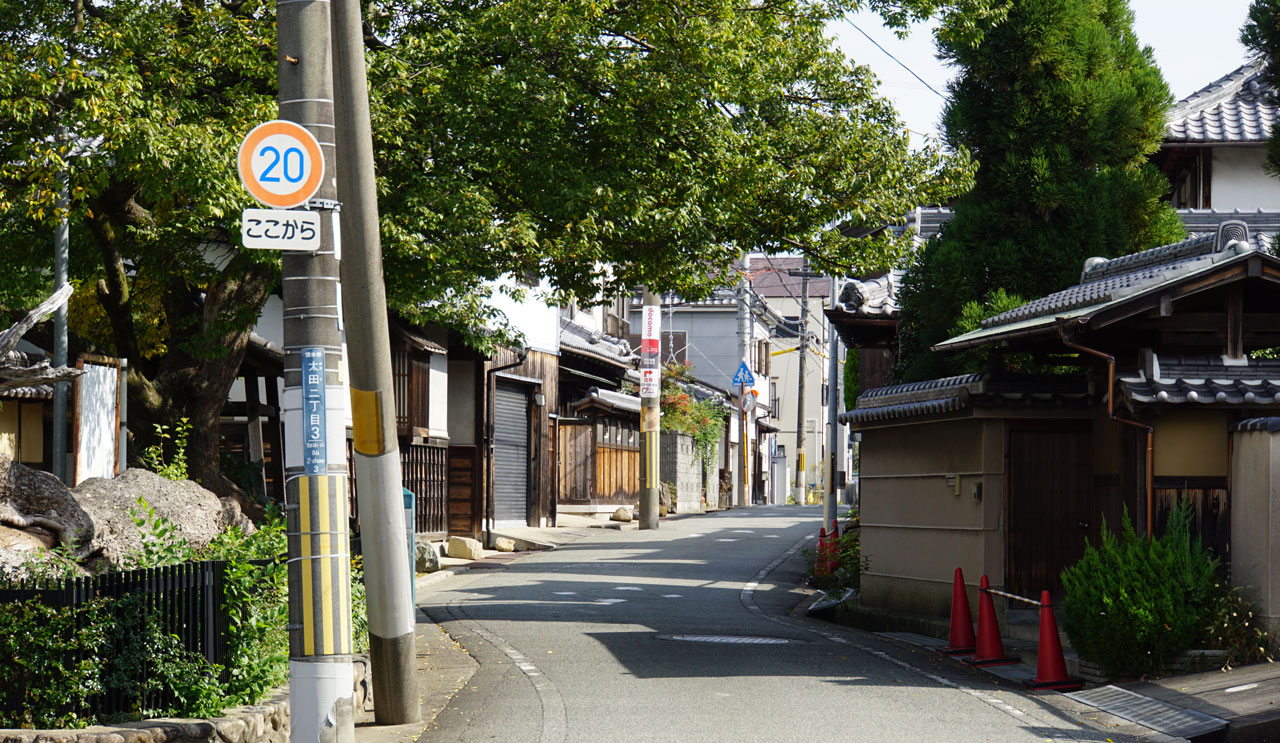 f:id:kimura_khs:20201206182908j:plain
