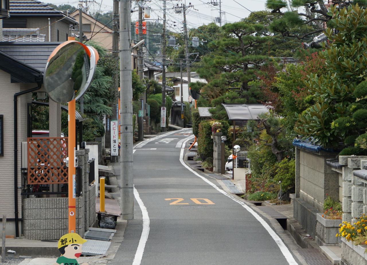 f:id:kimura_khs:20201206182937j:plain
