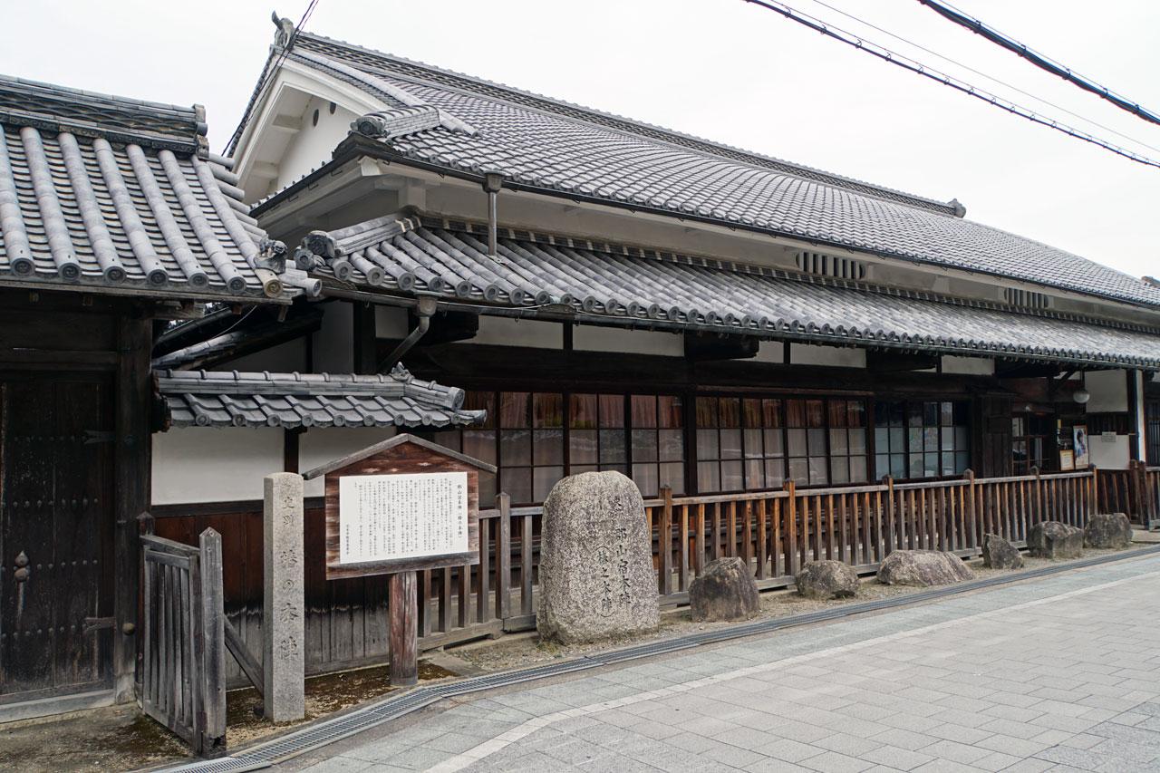 f:id:kimura_khs:20201206182942j:plain