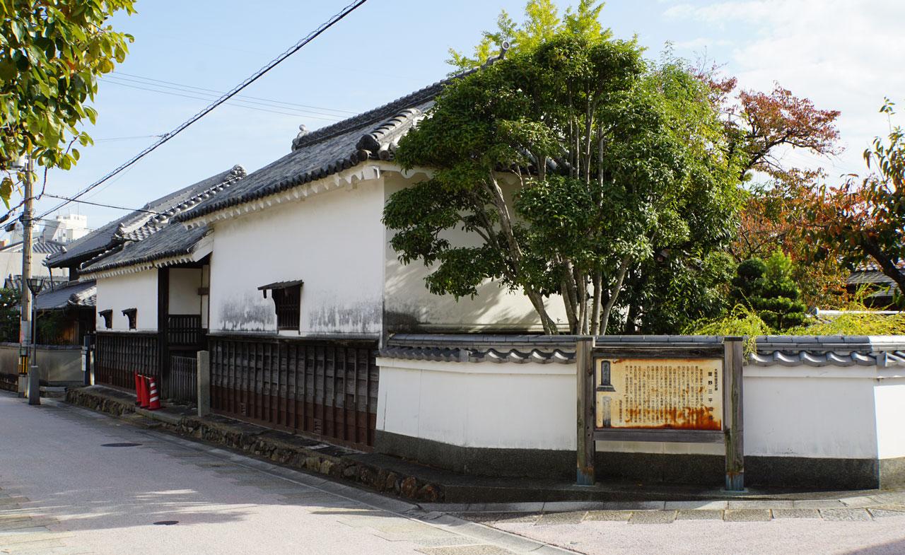f:id:kimura_khs:20201206183132j:plain