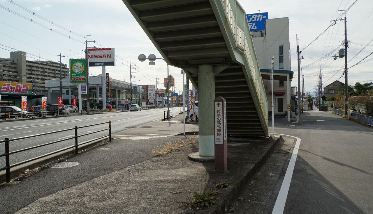 f:id:kimura_khs:20201206183138j:plain