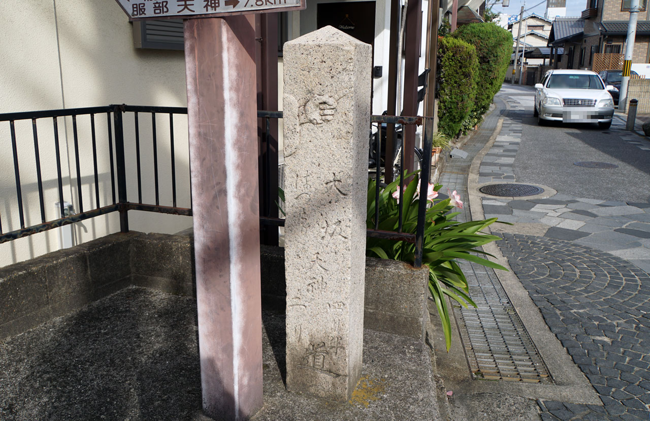 f:id:kimura_khs:20201206183149j:plain