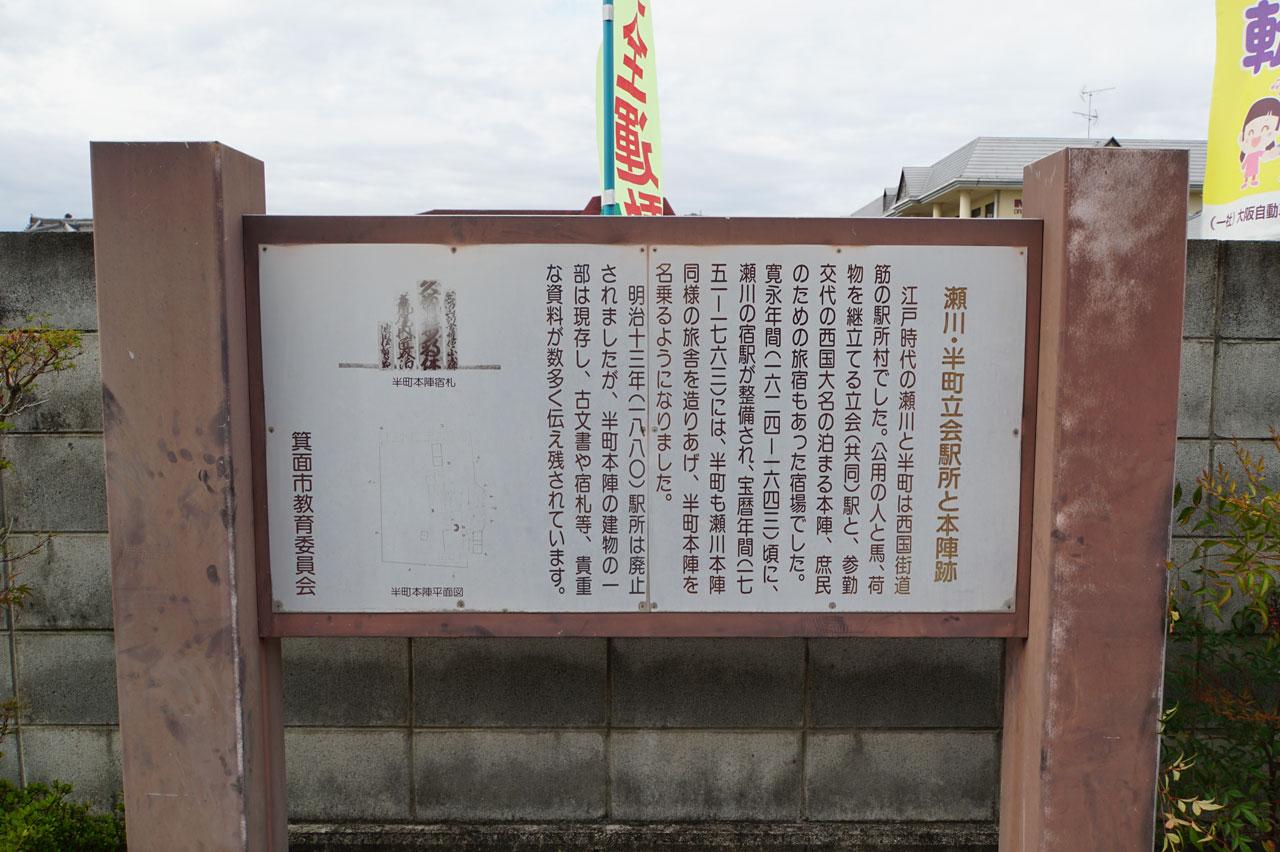 f:id:kimura_khs:20201206183213j:plain