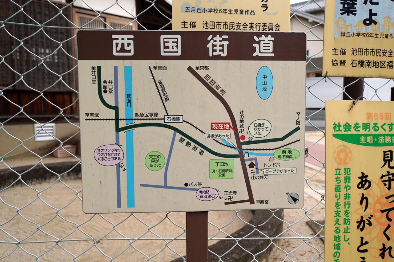f:id:kimura_khs:20201206183231j:plain