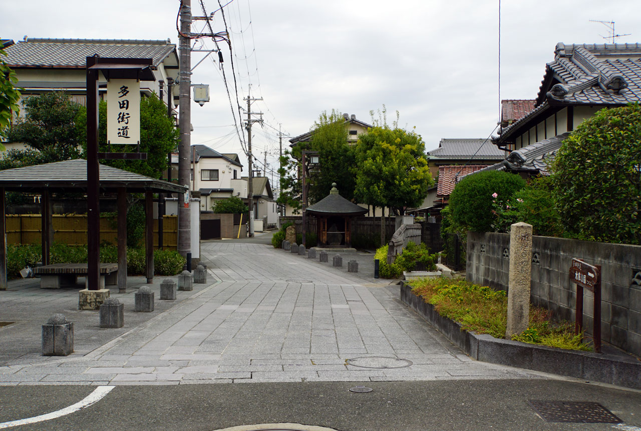 f:id:kimura_khs:20201206183407j:plain