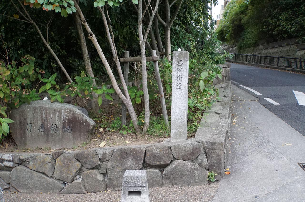 f:id:kimura_khs:20201206183412j:plain