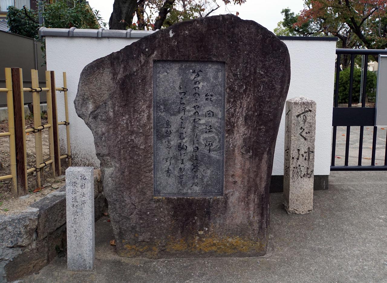 f:id:kimura_khs:20201206183449j:plain