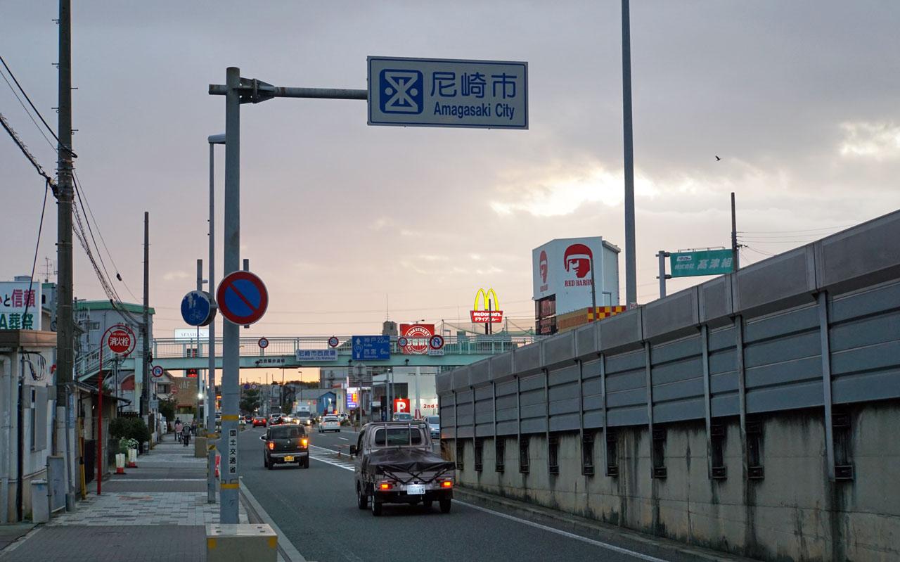 f:id:kimura_khs:20201206183455j:plain