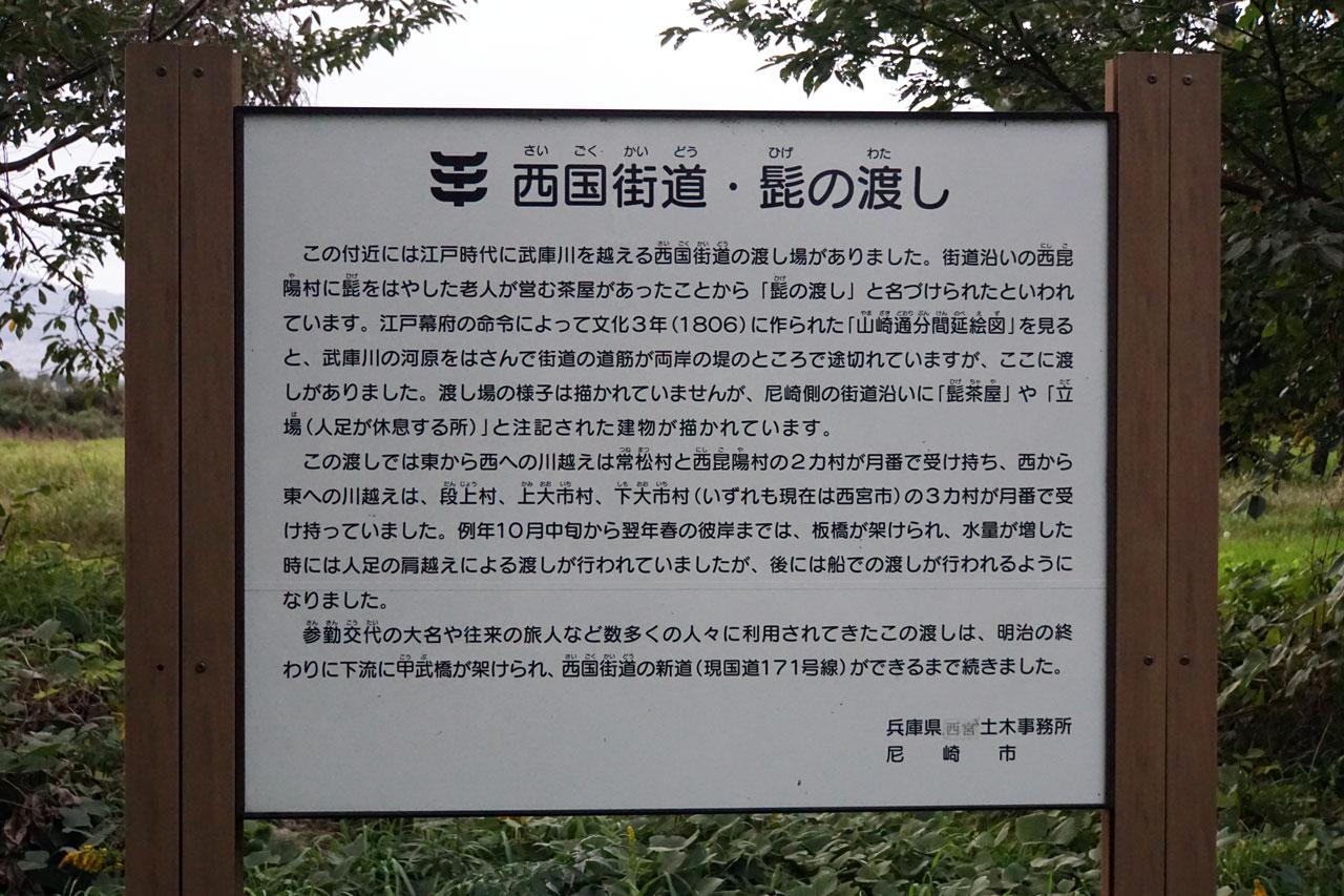 f:id:kimura_khs:20201206183510j:plain