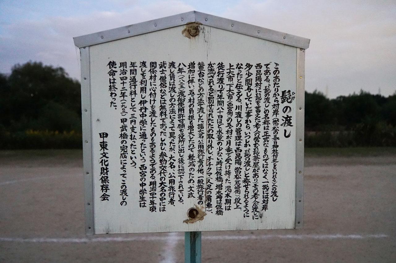 f:id:kimura_khs:20201206183537j:plain