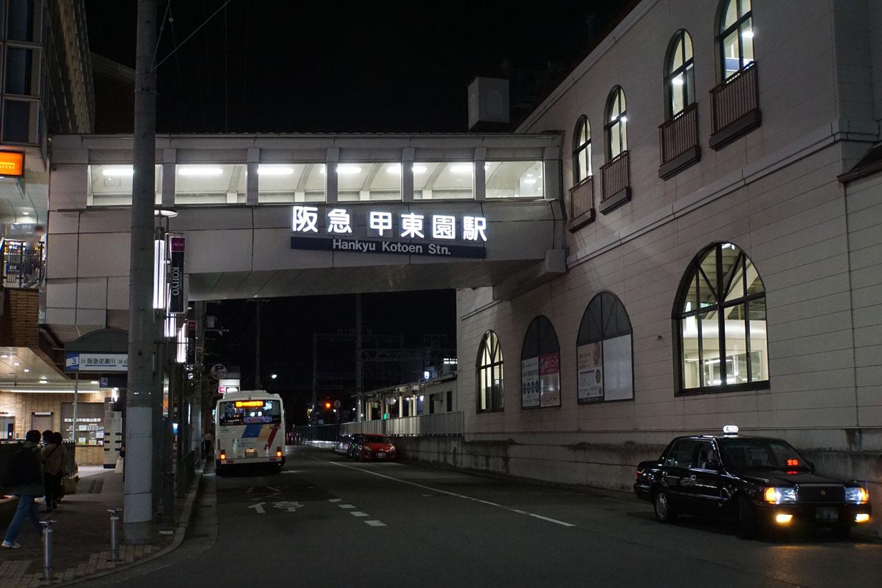 f:id:kimura_khs:20201206183551j:plain